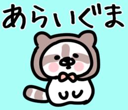 The Arai!! sticker #11343027