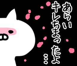 The Arai!! sticker #11343028