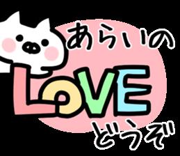 The Arai!! sticker #11343034