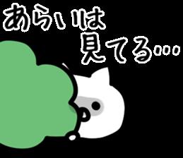 The Arai!! sticker #11343036