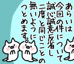 The Arai!! sticker #11343041