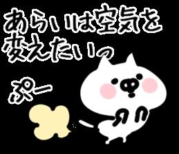 The Arai!! sticker #11343050