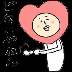 Hart man, in Kansai dialect