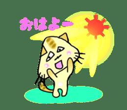 SankakuNyan was able shiritori sticker #11347216