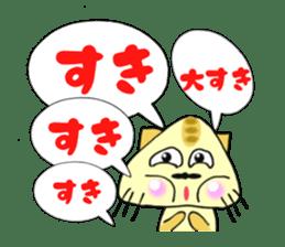 SankakuNyan was able shiritori sticker #11347220