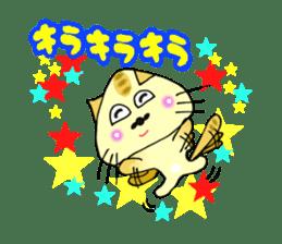 SankakuNyan was able shiritori sticker #11347221