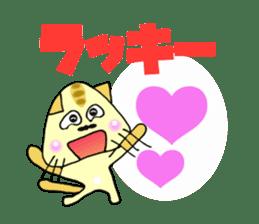 SankakuNyan was able shiritori sticker #11347222