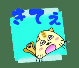 SankakuNyan was able shiritori sticker #11347223