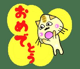 SankakuNyan was able shiritori sticker #11347225