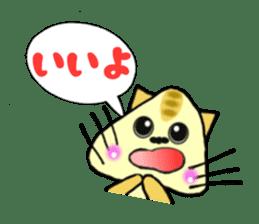 SankakuNyan was able shiritori sticker #11347231