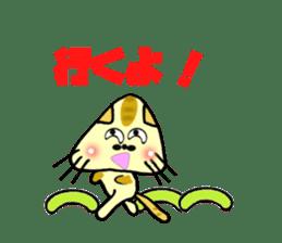 SankakuNyan was able shiritori sticker #11347235