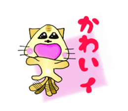 SankakuNyan was able shiritori sticker #11347240