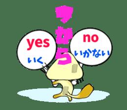 SankakuNyan was able shiritori sticker #11347242