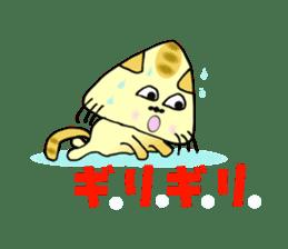 SankakuNyan was able shiritori sticker #11347246