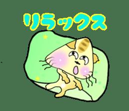 SankakuNyan was able shiritori sticker #11347247