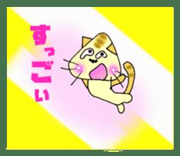 SankakuNyan was able shiritori sticker #11347248