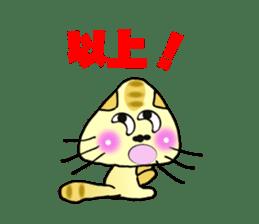 SankakuNyan was able shiritori sticker #11347249