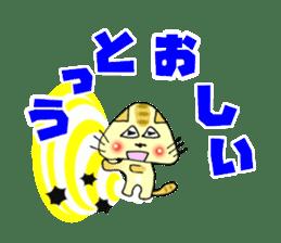 SankakuNyan was able shiritori sticker #11347250