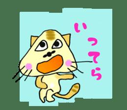SankakuNyan was able shiritori sticker #11347251