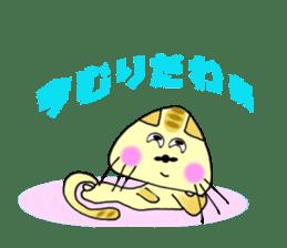 SankakuNyan was able shiritori sticker #11347253