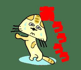 SankakuNyan was able shiritori sticker #11347254
