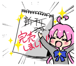 Do not give up the deadline sticker #11347566