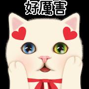 สติ๊กเกอร์ไลน์ Choo Choo Cat: Look at Me
