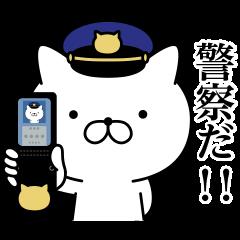 Police cat 1
