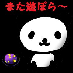 Mr.wakayama panda