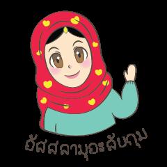 New Leena love hijab Funny Cutie