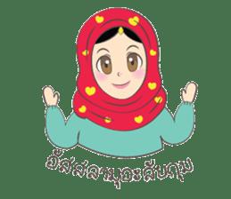 New Leena love hijab Funny Cutie sticker #11378744