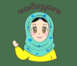New Leena love hijab Funny Cutie sticker #11378745