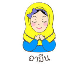 New Leena love hijab Funny Cutie sticker #11378746