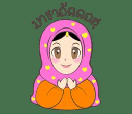 New Leena love hijab Funny Cutie sticker #11378751