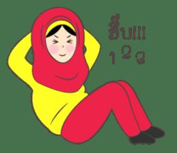 New Leena love hijab Funny Cutie sticker #11378765