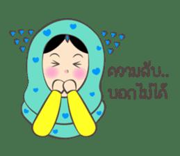 New Leena love hijab Funny Cutie sticker #11378777