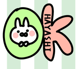 The Hayashi!! sticker #11388612