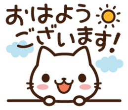 Beginning & closing cat sticker #11399024