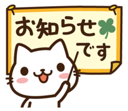 Beginning & closing cat sticker #11399032