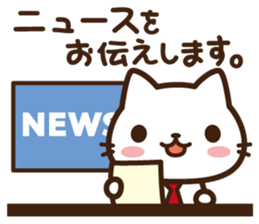 Beginning & closing cat sticker #11399035