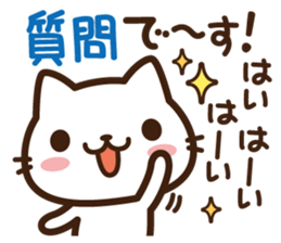 Beginning & closing cat sticker #11399042