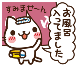 Beginning & closing cat sticker #11399044