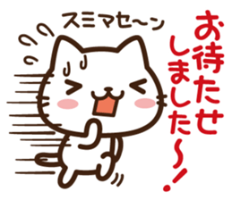 Beginning & closing cat sticker #11399046