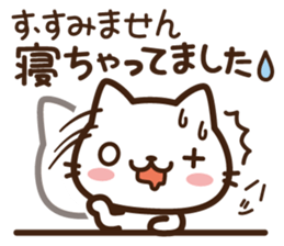 Beginning & closing cat sticker #11399047