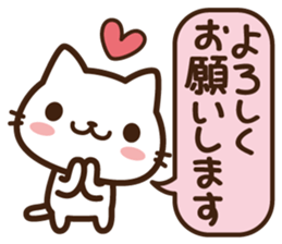 Beginning & closing cat sticker #11399056