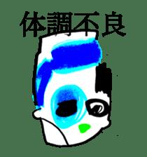 TIME OF ART 5 sticker #11400568