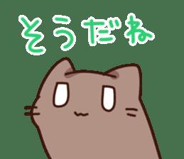Tamako's Sticker sticker #11400642