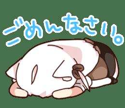 Tamako's Sticker sticker #11400662
