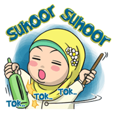 Baby Hijab : Ramadan (Eng) sticker #11401308