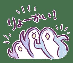 Clique Penguin 4 sticker #11401424